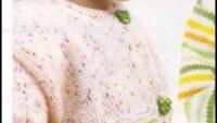 Yeşil Şeritli Pembe Çocuk Hırkası