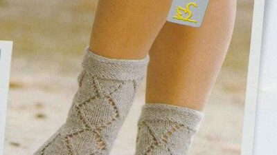 Baklava Modelli Çorap
