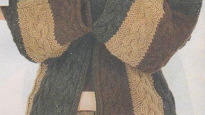 Fermuarlı Kahverengi Hırka