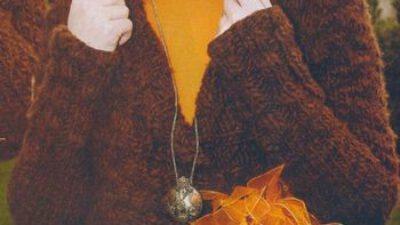 Kabartmalı Kapşonlu Hırka
