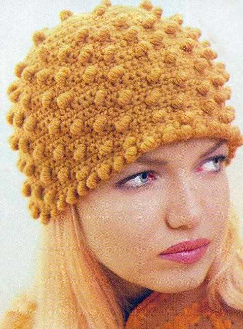 pıtırcık örnek ile şapka